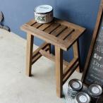 スツールスタンド 棚 木製 ディスプレイラック 飾り棚 おしゃれ フラワーラック インテリア ガーデニング台 アンティーク プランタースタンド 茶 送料無料