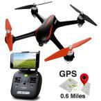ショッピングFORCE Force1 ドローン (カメラ付き) ライブビデオ/GPS リターンホーム ブラシレス モーター HDドローン1080p カメラFPV MJX B2W バグ 2 クワドコプター [並行輸入品]