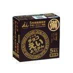 井村屋 チョコえいようかん 55g×5本入 非常食に最適な約3年保存可能