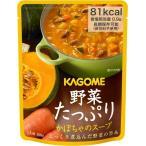 非常食・備蓄食 カゴメ 野菜たっぷりかぼちゃのスープ 160g