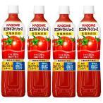 送料無料(北海道、沖縄除く) 機能性表示食品 カゴメ トマトジュース 食塩無添加  720ml×15本(1ケース)