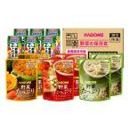 非常食・備蓄食 カゴメ 野菜の保存食セットYH-30 (在庫賞味期限2025年9月21日)