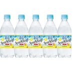 送料無料 サントリー 南アルプスの天然水 スパークリングレモン 500ml PET×24本(1ケース) 1本95円(税込)