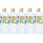 送料無料 サントリー  ヨーグリーナ&南アルプスの天然水 冷凍兼用 540ml PET×24本(1ケース) 1本あたり108円(税込)