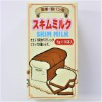 スキムミルク 6g×10本 パイオニア企画