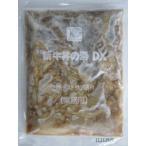 業務用 日東ベスト JG新牛丼の素DX 185G×5袋