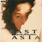 中島みゆき / EAST ASIA イーストエイジア / 1992.10.17 / 20thアルバム