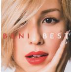 BENI / BENI BEST -All Singles & Covers Hits- / 2014.06.11 / ベストアルバム / 2CD / UPCH-29165/6