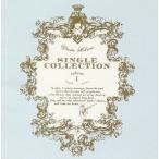 宇多田ヒカル / Utada Hikaru SINGLE COLLECTION VOL.1 / 2004.03.31 / ベストアルバム / TOCT-25300