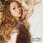 西野カナ / Love Place ラブ・プレイス / 2012.09.05 / 4thアルバム / 通常盤