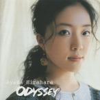 平原綾香 / ODYSSEY オデッセイ / 2004.02.18 / 1stアルバム / MUCD-1106