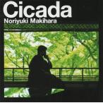 槇原敬之 / Cicada シカーダ / 1999.07.07 / 9thアルバム / 初回限定盤 / 2CD / SRCL-4539-4540