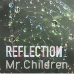 Mr.Children ミスターチルドレン / REFLECTION {Drip} リフレクション / 2015.06.04 / 18thアルバム / 通常盤