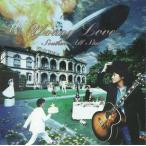 サザンオールスターズ SOUTHERN ALL STARS / Young Love ヤング・ラヴ / 1996.07.20 / 12thアルバム / VICL-777