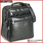 【全国送料無料】ショルダーバッグ A4F 36cm 縦型 日本製 豊岡製鞄 ブロンプトン メンズ 16275(クロ)