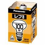 (まとめ) パナソニック レフ電球 屋内用 100W形 E26口金 ホワイト RF100V90W/D(1個) 〔×5セット〕 電球