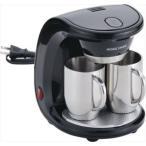 コーヒーメーカー 〔ステンレス製マグカップ×2個付き〕 16.5cm×18cm×22cm メッシュフィルター 計量カップ付き 『HOME SWAN』