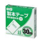 TANOSEE 製本テープ 契約書割印用25mm×30m ホワイト 1セット(10巻)