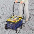 キャリーカート/ショッピングカート 〔折りたたみ式カゴ付き〕 幅46.5cm 最大積載量約30kg スチール 〔買い物 農作業 ゴミ出し〕