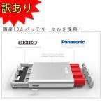 Yahoo!WINDOOR4278 【訳ありセール】 【SEIKO日本国産ICとPANASONICバッテリーセル採用】WT-P120P高品質モバイルバッテリー、12000mAh、携帯充電器、ポータブルチャージャー