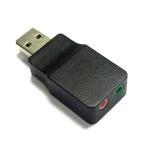 4602 WT-CUME01-BK USB→オーディオ変換アダプタ USB A to 3.5mmステレオミニプラグ(ヘッドホン/マイク)【バルク品】【メール便 選択可】