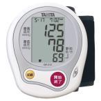 5233  タニタ 手首式血圧計 ホワイト BP-212-WH 【メール便不可】