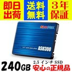 AbonMax AB-SSD-240GB 容量240GB SATA 6.0Gb s Read最大560MB s Write最大510MB s
