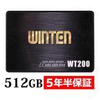 SSD 512GB【5年保証 スペーサー付 送料無料 即日出荷】安心のWintenブランド WT200-SSD-512GB SATA3 6Gbps 3D NANDフラッシュ搭載 内蔵型SSD 512G 512 5590