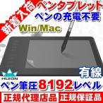 5053 Huion H950P-JPペンタブレット 充電不要8192レベル筆圧感度 「ワイヤレスペン」タブ  pen tablet