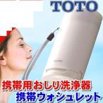 ポータブル電源 日本製 画像