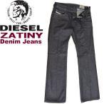 DIESEL(ディーゼル) デニム ジーパン ジーンズ パンツ メンズ レギュラー ブーツカット ビッグサイズあり ZATINY(ザタイニー) L-30/L-32