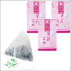 【世界のおみやげギフト☆中国】ジャスミン茶ティーバッグ 3箱セット(69550210)