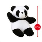 【世界のおみやげギフト☆中国】パンダ人形(69551220)