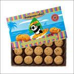 【世界のおみやげギフト☆サイパン】サイパンだ! マカデミアナッツ&チョコチップクッキー 3箱セット(69581210)