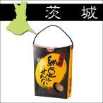 【全国おみやげギフト★茨城】納豆せんべい(69620063)