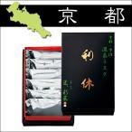 【全国おみやげギフト★京都】濃茶ラスク(利休)(69640018)