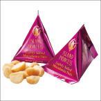 【世界のおみやげギフト☆アメリカ】マカデミアナッツ塩味 三角パック【40パック】(69510420)