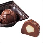 【夏季クール便】【世界のおみやげギフト☆アメリカ】ラスベガス マカデミアナッツチョコレート ミニ 18袋セット(69511010)