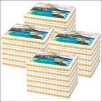 【夏季クール便】【世界のおみやげギフト☆ハワイ】ハワイ パイナップルチョコレートクッキー【24箱セット】(69520590)