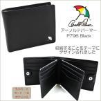【Arnold Palmer】アーノルドパーマー メンズ 二つ折財布(Wベロ付き) ブラック(AP-P796-BLACK)