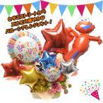 バルーンギフト 誕生日 お祝い バルーン電報 セサミストリート エルモ バルーンアレンジメント
