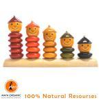 幼児 おもちゃ マヤオーガニック(Maya Organic) 知育玩具・教育用積み木(推奨年齢36ヶ月〜) PEPPY FIVE(ペピー・ファイブ)
