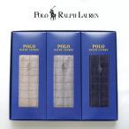 【POLO RALPH LAUREN】ポロ ラルフローレン 紳士カジュアルソックス3足セット 靴下(S2015-136-49)