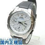 WAVE WVQ-M410-7AJF CASIO カシオ メンズ腕時計(国内正規品)