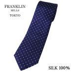 (フランクリンミルズ) FRANKLIN MILLS ネクタイ シルク 100% ブルー ドット 水玉柄 日本製 結婚式 ギフト