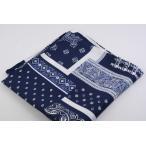 (フェアファクス) FAIRFAX パッチワーク風プリントのポケットチーフ 白、ネイビー、ブルー シルク100% 日本製