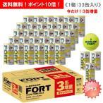 【数量限定】ダンロップ [DUNLOP] フォート 1箱(1缶2球入/33缶/66球)
