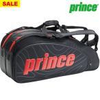 【SALE】プリンスラケットバッグ(TT902-236)[Prince BAG](BLK/RED)6本入り
