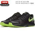 【販売店限定】ナイキ ズーム ヴェイパー9.5ツアーQS(812937-003)[Nike シューズ メンズ]※オールコート用
