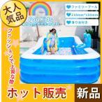 ビニールプール 大型プール ファミリ 子供 滑り台付き」 子供 キッズ キッズプール 家庭用プール 折りたたみ式 水遊び